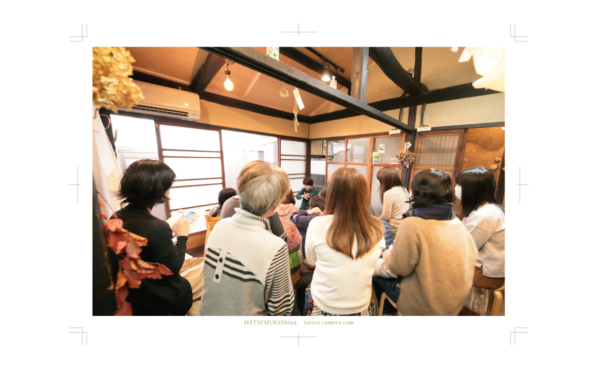 教室 写真 カメラ まいまい京都 スマホ 講座